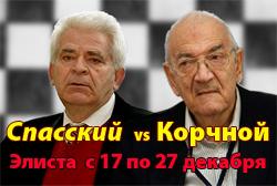 korcnoj_spasski_match09