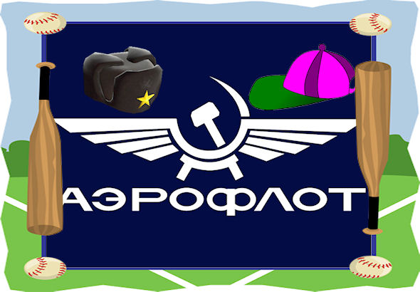 Aeroflot2011
