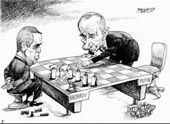 Putin - Kasparov 1 - 0