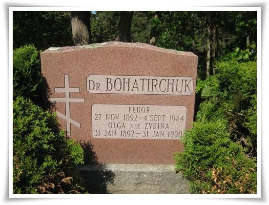 Bohatirchuk 12