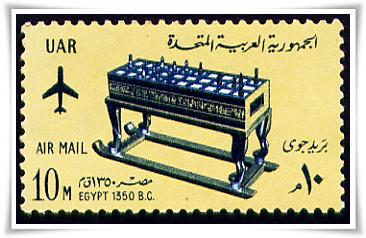 Breve storia degli scacchi attraverso i francobolli 21