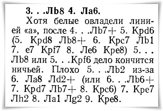 quale-smyslov-03