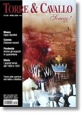 Torre & Cavallo - Scacco!